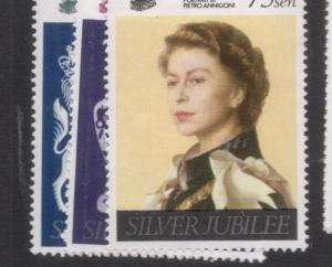 Brunei Silver Jubilee SG 264-6 Great Stamps Not Great Picture MNH (2dfh)