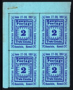 1951 Hawaii Philatelic Exhibition Cinderella Corner Margin Block MNH