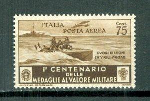 ITALY #C68...MINT...$3.25