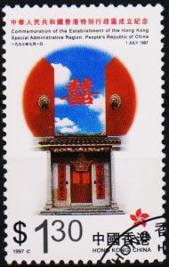 Hong Kong. 1997 $1.30 S.G.900 Fine Used
