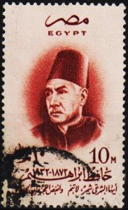 Egypt. 1957 10m S.G.544 Fine Used