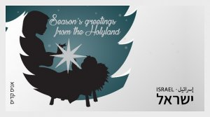 Stamps Israel 2018.- ATM Label - Christmas Noel