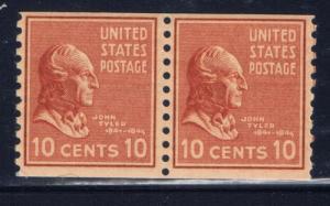 U.S. 847 NH 1939 Coil Pair
