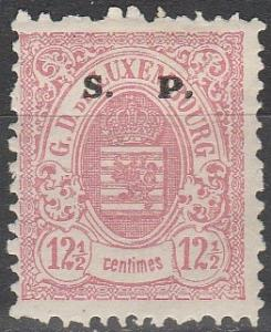 Luxembourg #O48 F-VF Unused   CV $175.00 (D1510)