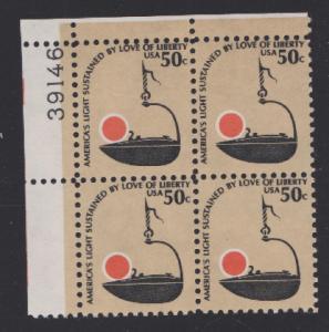 1608 Iron Lamp MNH Plate block - #39146 UL