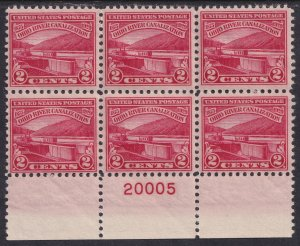 1929 U.S 2¢ Ohio River Canal plate number 20005 block MNH Sc# 681 CV$20.00 #2