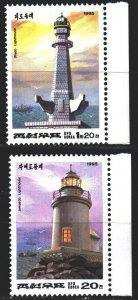 North Korea. 1995. 3702-3. Lighthouse, architecture. MNH.