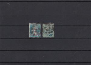 France 1927 Sinking Fund USED Stamps Ref 31734