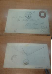 Costa Rica PSE 1895 10c to UK, backstamps, embossing on back