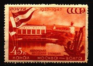 Russia Unused Hinged Scott 1149
