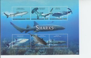 2015 St Vincent & Grenadines Sharks II MS6 (Scott 4041) MNH