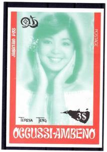 Timor (Ocussi Ambeno) TAIPEI'86 TERESA TENG s/s Imperforated Mint (NH)