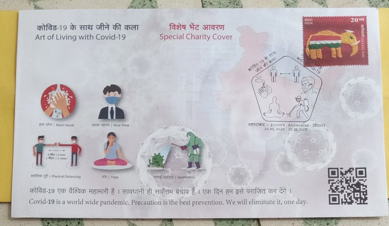India Covid-19 Charity Special cover..Free Shipping