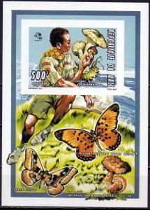 Mali. 1995. lbl 1354. Butterfly scouts. MNH.