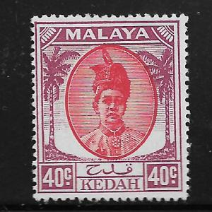 MALAYA, 77, MINT HINGED, SULTAN TUNGKU BADLISHAH