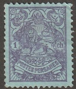 Persian stamp, Scot# 428, used, blue paper issue, clean stamp, #428-1