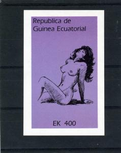Equatorial Guinea 1977 Nudes Painting s/s Imperforated mnh.vf