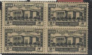 LEBANON (P1604B)  POSTAGE DUE 2P  SG D 298  BL OF 4    MNH
