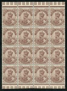 India SG165 1 1/2a Chocolate U/M Block of 16