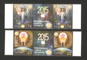 SERBIA-MNH**-STRIP-INTERNATIONAL YEAR OF LIGHT-2015.