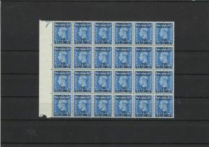 Morocco Agencies Overprint Mint Never Hinged Block of Stamps Ref 27793