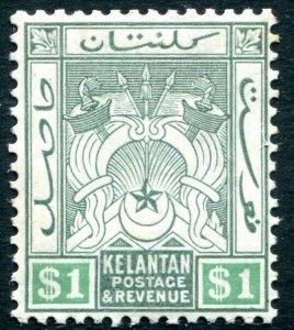 KELANTAN-1911-15 $1 Green & Emerald  Sg 9 MOUNTED MINT V31702