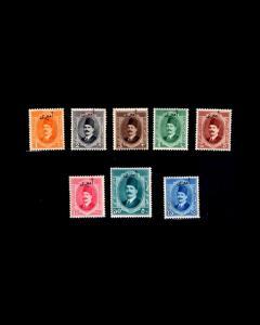 VINTAGE: EGYPT 1924 OG NH,LH,SCOTT #CO31-38 $69.50LOT #1924WIL
