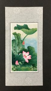 China PRC #1617, 1980 $1 Souvenir sheet of 1, Lotus Flower. VF, MNH. CV $250.00.