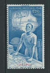 Inini CB3 1942 Education Fund Single MNH