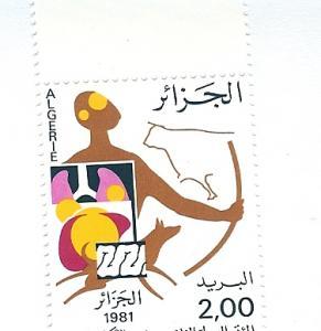 Algeria, 664, Int'l Hydatidological Congress, Single, MNH