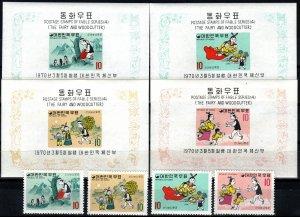 Korea #676-9, 676a-679a  MNH CV $26.60 (X7578)