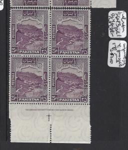 PAKISTAN (P1103B) 25R KHYBER PASS SG 43 IMPRINT  BL OF 4  MNH