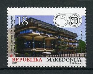 Macedonia 2017 MNH Academy Sciences & Arts 1v Set Architecture Education Stamps
