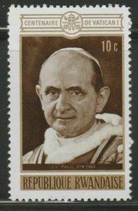 Rwanda 1970 Centenary of First Vatican Council 10c MNH** A18P17F873