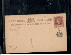 INDIA PATIALA COVER (P2206B) QV  EAST INDIA 1/4A  BLACK CHOP REPLY  PSC UNUSED