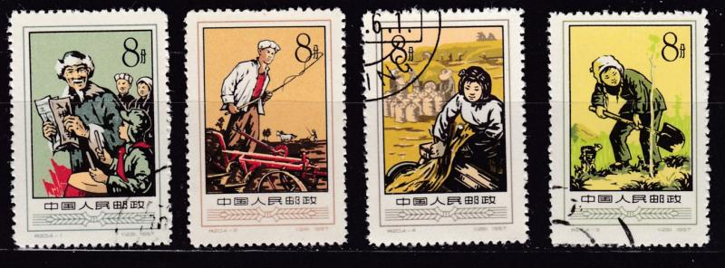 China Peoples Republic 1957 Agricultural Cooperation Complete (4)  VF/Used