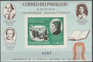 Paraguay #958a Imperf Specimen  MNH VF CV $22.50 (V2761L)