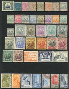 BARBADOS LOT OF COMPLETE   MINT HINGED  COMPLETE SETS --SCOTT VALUE $1786.50