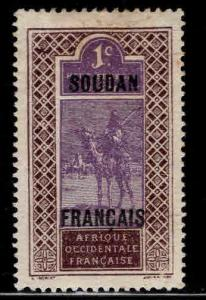 French Sudan Scott 21 MH* expect similar centering