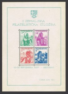 Yugoslavia B57A sheet,hinged.Mi Bl.1. National Costumes.PhilEXPO Belgrade 1937.