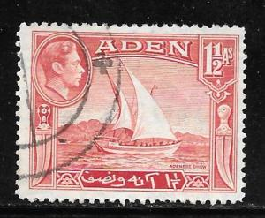 Aden 19: 1.5a Dhow, used, F-VF