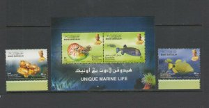 BRUNEI: Sc. 588-90 /** Beautiful MARINE LIFE  **/ 2 Values & SS / MNH.