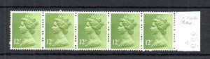 12p MACHIN UNMOUNTED MINT STRIP + PRINTING ERROR (ONE STAMP PARTLY UNCOATED)