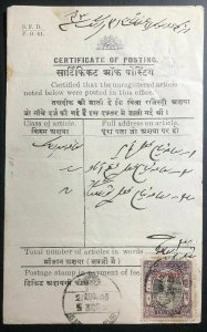 1943 Jaipur State India Certificate Of Posting Receipt Document Cover