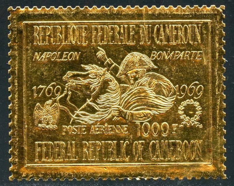 Cameroon C126 - MNH - Embossed on gold foil.  SCV $45.00