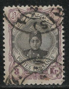Iran/Persia Scott # 495d, used