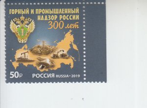 2019 Russia Mining & Industrial Supervision  (Scott NA) MNH