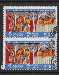Sri Lanka 506  1976   pair  2    used