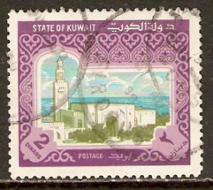 Kuwait   #869  used  (1981)  c.v. $8.50
