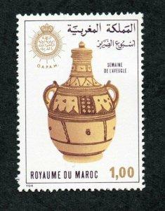 1979 - Morocco - Maroc -  Blind Week - Potery - Complete set 1v.MNH**